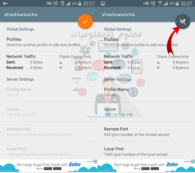 Shadowsocks Screenshoots