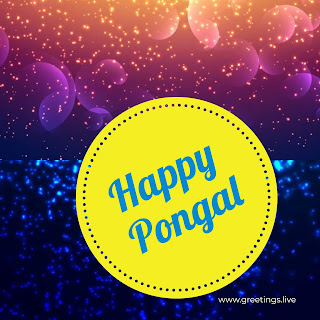 Best Pongal digital wishes in English language