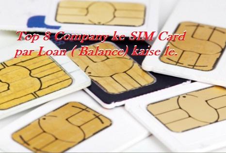 Top 8 Company Ke SIM Card Par Loan (Balance) Kaise le.Kuch Aasan Se Number`s Ka Use Karke.