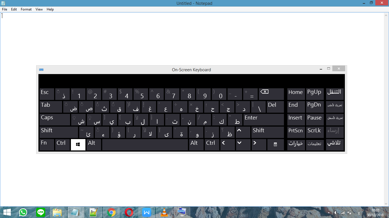 2 Cara Mengubah Keyboard PC Menjadi Bahasa Arab