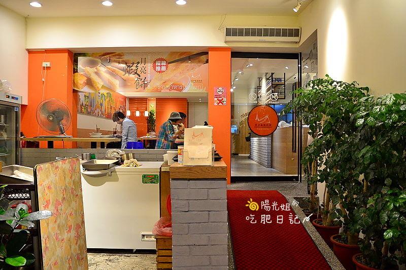 大直泰式料理餐廳,月亮蝦餅,大直站,大直圖書館附近餐廳