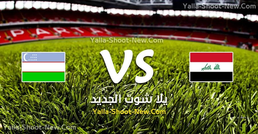 نتيجة مباراة العراق وأوزباكستان اليوم الاثنين 09-09-2019 في المباراة الودية