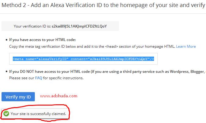 Verify Site adshuda