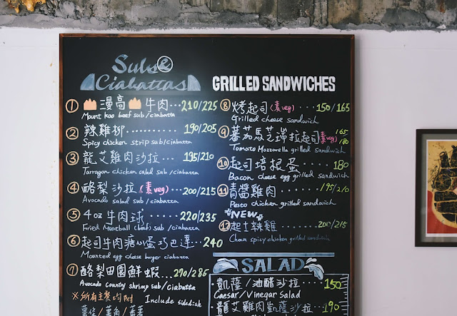 漫高三明治菜單