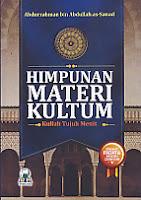 AJIBAYUSTORE HIMPUNAN MATERI KULTUM KULIAH TUJUH MENIT, pengarang abdurahman, penerbit daruul haq