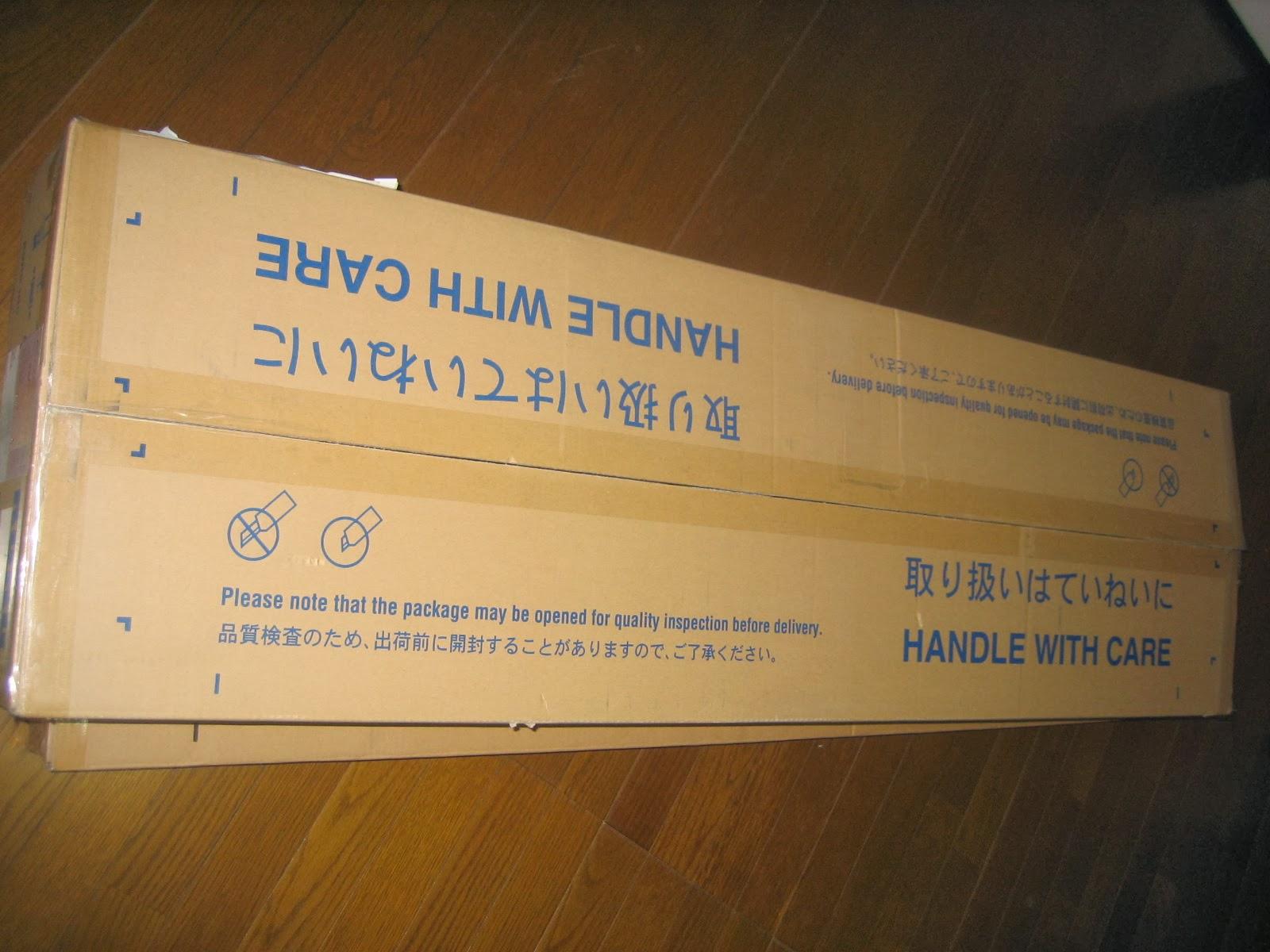 KORG SP-170S の外箱
