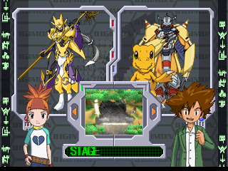 Digimon Rumble Arena gameplay on psx 1.13