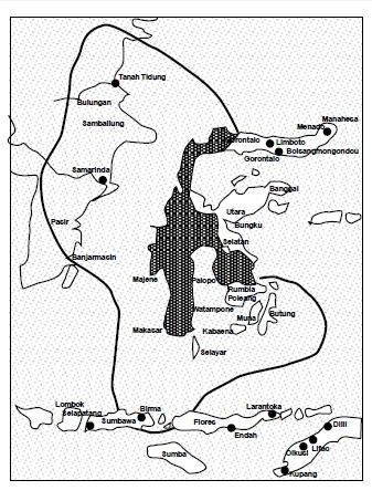 Letak Kerajaan Ternate : letak, kerajaan, ternate, Historia, Vitae, Magistra:, Desember