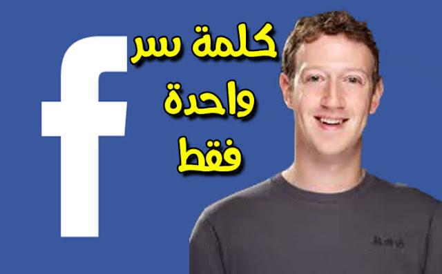 (1) فيس بوك.mp4.downloading (1) فيس بوك_2 (1) فيسبوك (1) فيسبوكhttps //www.facebook.com/ (3) فيسبوك (4) فيسبوك (5) فيسبوك (7) فيسبوك (92) فيس بوك (99) فيس بوك 0 فيسبوك inwi 0 فيسبوك اتصالات 0 فيسبوك اتصالات المغرب 0 فيسبوك انوي 0 فيسبوك جيزي 0 فيسبوك على ميديتيل 0 فيسبوك في انوي 0 فيسبوك لاتصالات المغرب 0 فيسبوك ميديتل 0 فيسبوك ميديتيل 1 فيس بوك 1 فيس بوك عربي 18 فيس بوك 2 فيس بوك 2 فيس بوك للاندرويد 5 minutes فيس بوك 5 فيس بوك 5 يناير فيسبوك 6 ابريل فيس بوك 6 ابريل فيس بوك 2015 6 اكتوبر فيس بوك 8 فيس بوك 8 فيس بوك ستار اكاديمي 9 فيس بوك 90 دقيقة فيس بوك 90 فیسبوک a فيس بوك arab & turk فيس بوك b فيس بوك ds f فيس بوك e فيس بوك exo arab l فيس بوك exo-m فيس بوك f تحميل فيس بوك f فيس بوك free quiz فيس بوك girly_m فيس بوك gta v فيس بوك h فيس بوك harris j فيسبوك hgtds f m فيسبوك hgtds f فيس بوك i adore u فيسبوك i miss فيس بوك i فيس بوك k فيس بوك k.v.p فيس بوك l تسجيل الدخول فيس بوك love you فيس بوك mbc 3 فيسبوك mbc1 فيس بوك mbc1 فيسبوك miss u فيس بوك o hayat benim فيس بوك q فيس بوك quiente فيس بوك qutoof فيس بوك r فيس بوك r&k فيس بوك t فيس بوك the x factor فيس بوك top 5 فيسبوك ts f فيس بوك u feel like فيس بوك u فيس بوك w فيس بوك y فيس بوك z فيس بوك zee tv فيس بوك ازياء r&k فيس بوك اف 8 فيسبوك الجزائر 2015 فيس بوك الجزيرة 2 فيسبوك الحان وشباب 6 فيس بوك العاب فيسبوك f الوطنية 1 فيس بوك الوطنية 2 فيس بوك ايفون 6 فيس بوك ايفون 7 فيس بوك باب الحارة 6 فيس بوك باب الحارة 7 فيس بوك باب الحارة 8 فيس بوك باتشات بيس 6 فيس بوك بيس 6 فيس بوك تحميل فيس بوك 2016 تحميل فيس بوك 7 تحميل فيسبوك 3 جوک خفن فیسبوک 94 جوک فیسبوک 18 حرف e فيس بوك حرف f فيس بوك حرف h فيس بوك حرف k فيس بوك حرف n فيس بوك حرف r فيسبوك حرف s فيس بوك حرف فيس بوك حرف m فيس بوك حطام 8 فيس بوك حطام 9 فيس بوك خلفيات فيسبوك 2016 خواطر 8 فيس بوك خواطر 9 فيس بوك ديو المشاهير 4 فيس بوك رحلة سالوني 3 فيس بوك زهرة القصر 3 فيس بوك زهرة القصر 4 فيس بوك سالوني 4 فيس بوك ستار اكاديمي 9 فيس بوك صفحه فیس بوک 90 عدل 2 فيسبوك غلاف 2016 فيس بوك فرقة the 5 فيسبوك فيس بوك فيس بوك //chrome-signin/ source=0 فيس بوك 0 فيس بوك 00 فيس بوك 0000