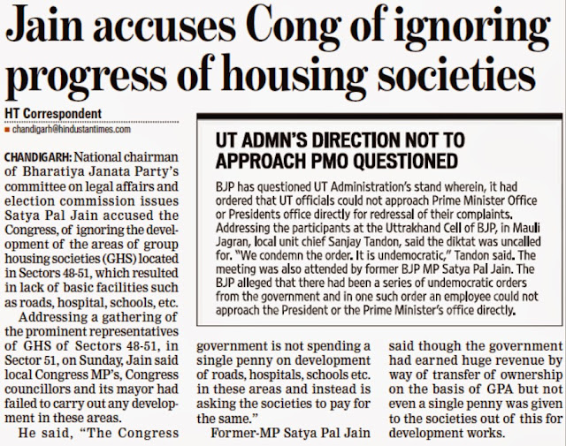 National Chairman of the BJP's Committee on Legal Affairs & Election Commission Issues Satya Pal Jain accused the Congress, of ignoring the development of the areas of Group Housing Societies (GHS) located in Sector 48-51, which has resulted in lack of basic facilities such as roads, hospital, school etc.