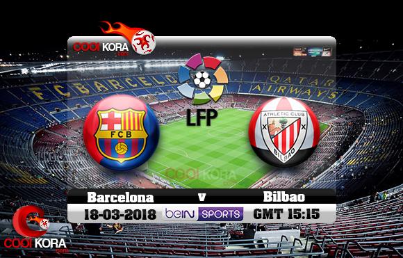 مشاهدة مباراة برشلونة وأتلتيك بلباو اليوم 18-3-2018 في الدوري الأسباني