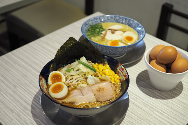Domiso — $16.90 (regular), $18.80 (with flavoured egg)