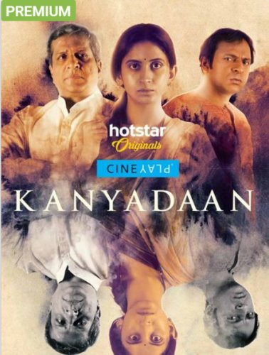 Kanyadaan 2017 Hindi Movie Download
