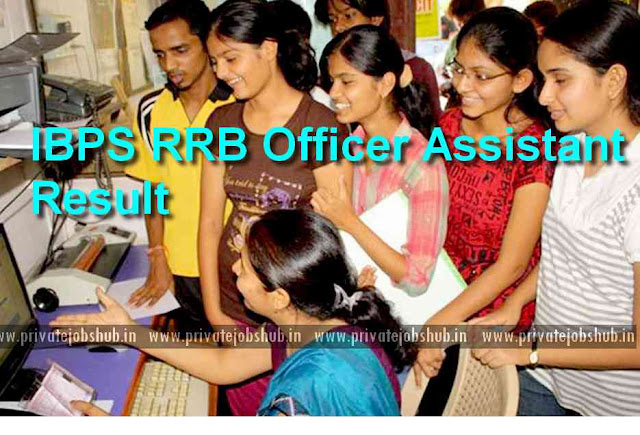 IBPS RRB Officer Assistant Result