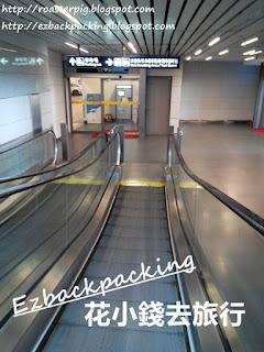 台中機場往巴士站