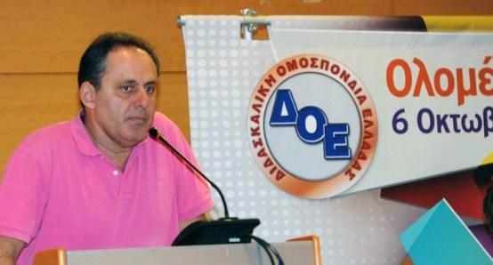 Λεωφορείο από Ναύπλιο και Άργος για το συλλαλητήριο των εκπαιδευτικών στην Αθήνα