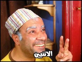 فيس بوك عربي تحميل مباشر