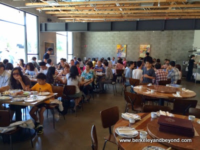 dining room at Great China restaurant in Berkeley, California