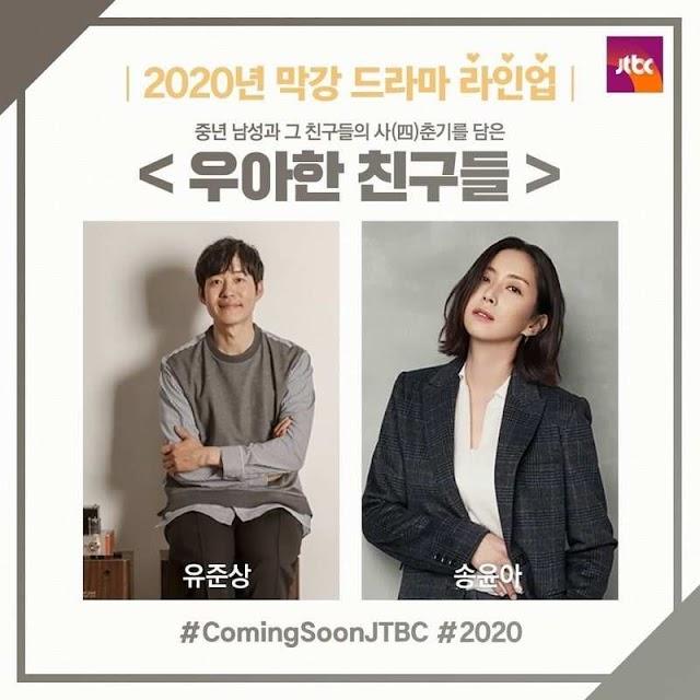 Elegant Friends (Drama 2020) Cast, Plot synopsis and brief summary