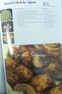 Resepi Sambal Bebola Ayam