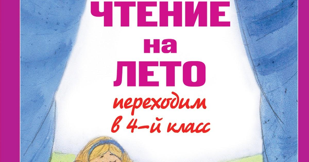 Русские книги 16 века читать