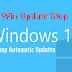 منع تحديثات Windows وإعادة تمكينها عند الرغبة ( Win Update Stop )