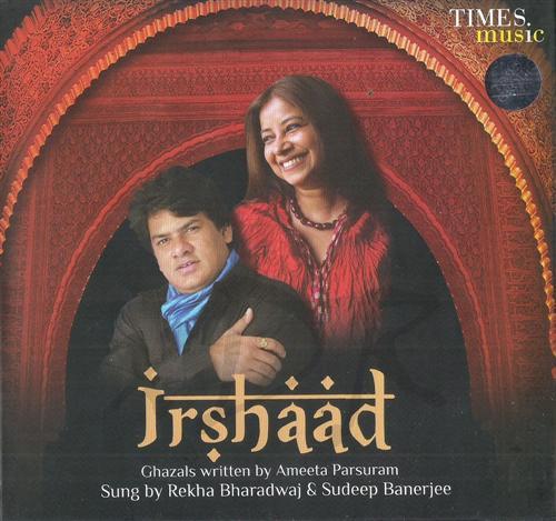 Chahunga Main Tujhe Hardam Albums Name: Rekha Bhardwaj & Sudeep Banerjee