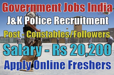 J&K Police Recruitment 2018