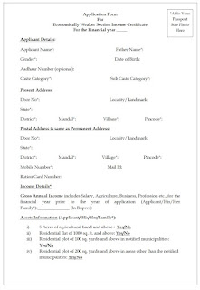 application-form-ews-certificate-page1