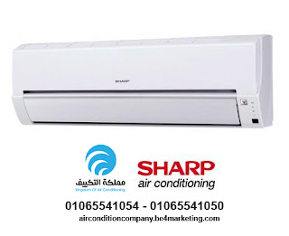 http://airconditioncompany.be4marketing.com/2016/03/Sharp-Conditioning-Prices.html