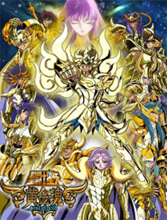 Descargar Saint Seiya: Soul of Gold [13/13] [HD] [720p] [Mega]