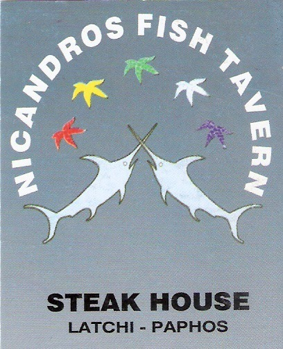 NICANDROS FISH TAVERN - STEAK HOUSE
