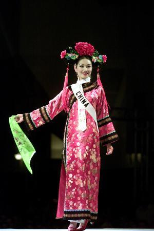 Jennylu 39 s blog la moda en china for Menu cinese tipico