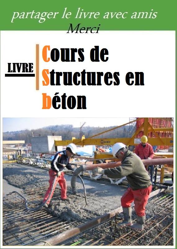 Cours de Structures en béton pdf