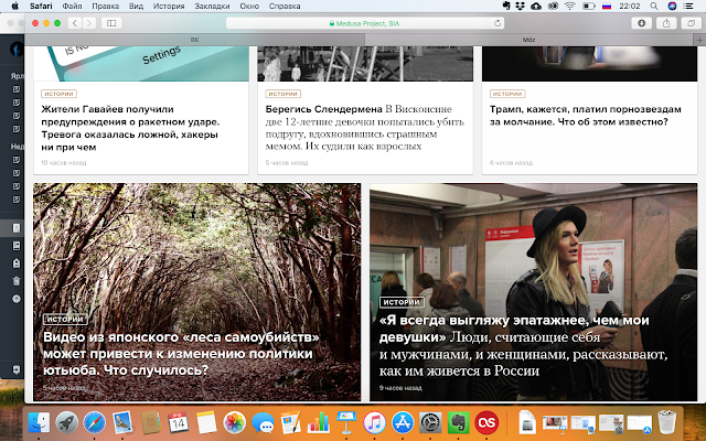 Apple Macbook 12 скриншот