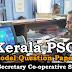 Kerala PSC - Junior Clerk/Secretary, Co-operative Societies - Model Question Paper 07