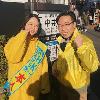 NHKから国民を守る党 松田みき 新宿区