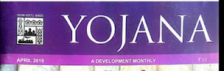 Yojana Magazine PDF 2018-19 | Download Yojana Magazine Free | Best Magazine for IAS Preparation,Yojana magazine published on a monthly basis from the year 2018 to 2019 available in PDF format you can download it for Free or read online in a single click one of the best magazine for IAS aspirants for the preparatioYojana Magazine PDF 2018-19 | Download Yojana Magazine Free | Best Magazine for IAS Preparationn of UPSC,