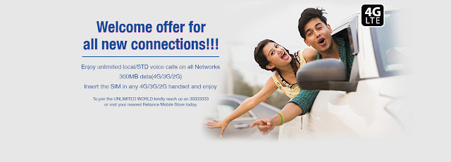 Reliance offering unlimited Local or STD voice call with Reliance all new sim card. Reliance also provide 300MB internet data totally free. This internet data available for 2G, 3G and 4G users. So, We hope this is great offer for the Indian users.