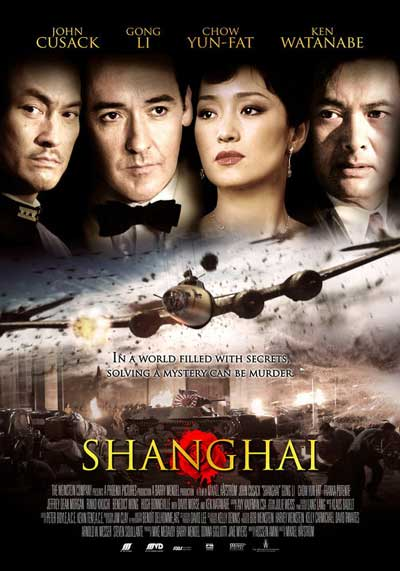 Shanghai (2012) ไฟรัก ไฟสงคราม