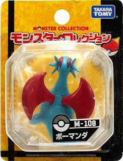 Salamence figure Takara Tomy Monster Collection M series