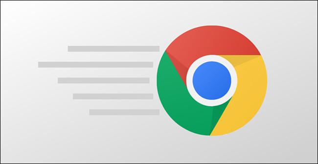 كيف-تجعل-تحميل-الملفات-أسرع-عند-استخدام-جوجل-كروم