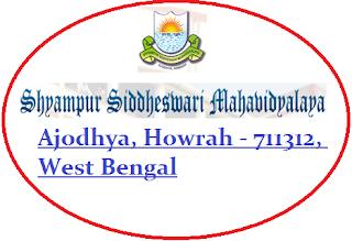 Shyampur Siddheswari Mahavidyalaya, Ajodhya, Howrah - 711312, West Bengal