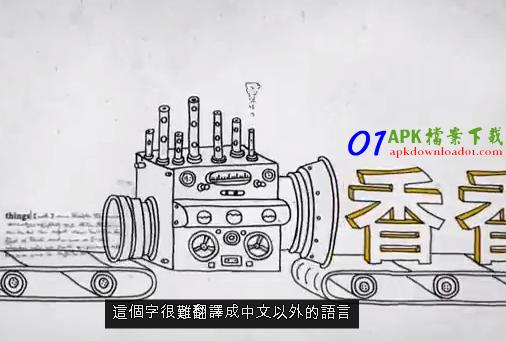 Google 注音輸入法 APK / APP 下載,好用的手機輸入法推薦,Android APP