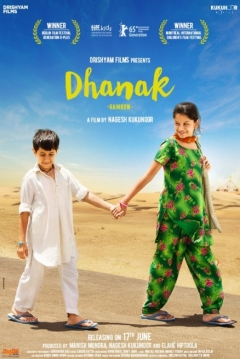 Dhanak (2015) ταινιες online seires oipeirates greek subs