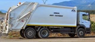 Πρόστιμα και μηνύσεις από τον Δήμο Δίου-Ολυμπου σε όσους βγάζουν σκουπίδια σε σακούλες...