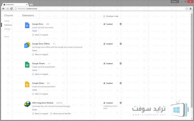 براوزر جوجل كروم العربي للكمبيوتر وللموبايل