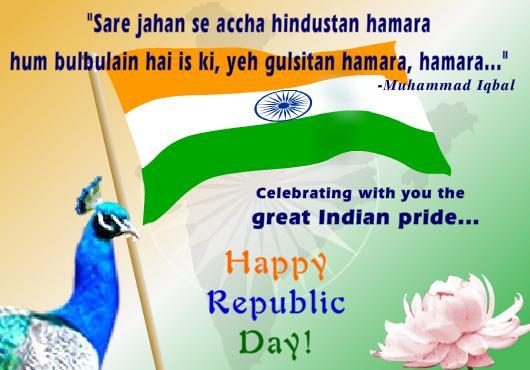 Happy Republic Day 2019 Photos