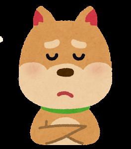 犬のイラスト「悩んだ顔」
