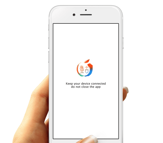 step5 How To Install Pangu iOS 9 Jailbreak Tool On iPhone Apps